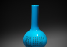 An exceptionally rare ChineseVase
