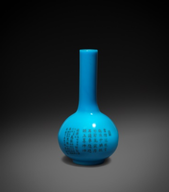 Rare blue glass bottle Chinese vase